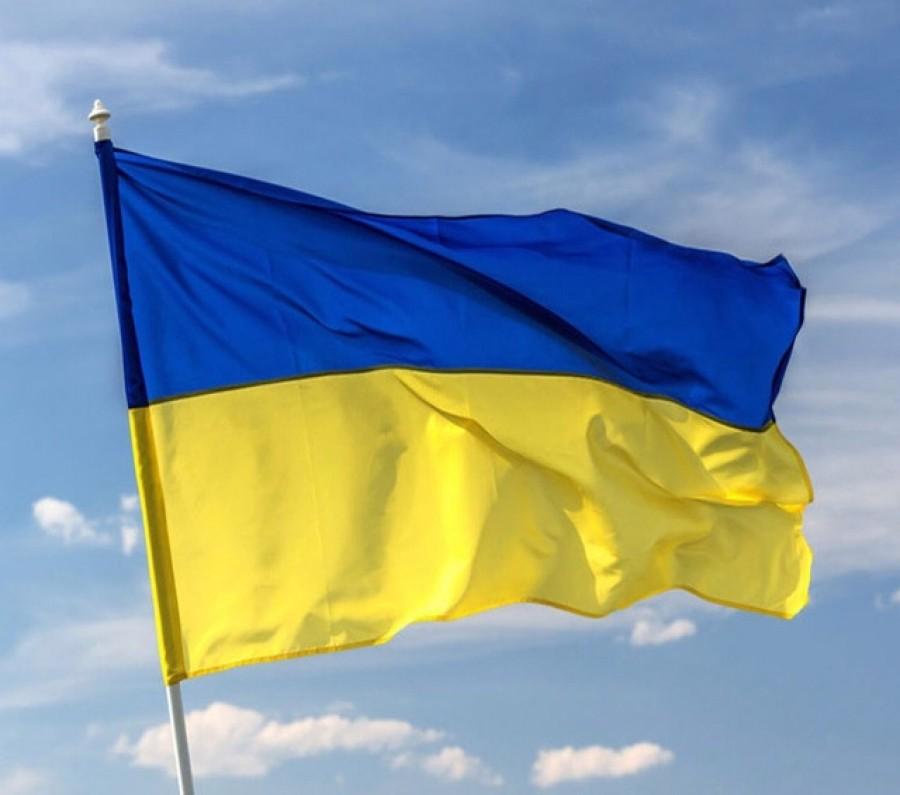 Закон о ставках на спорт в Украине