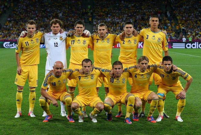 збірної України